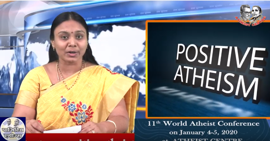 Positive Atheism Hindi Channel