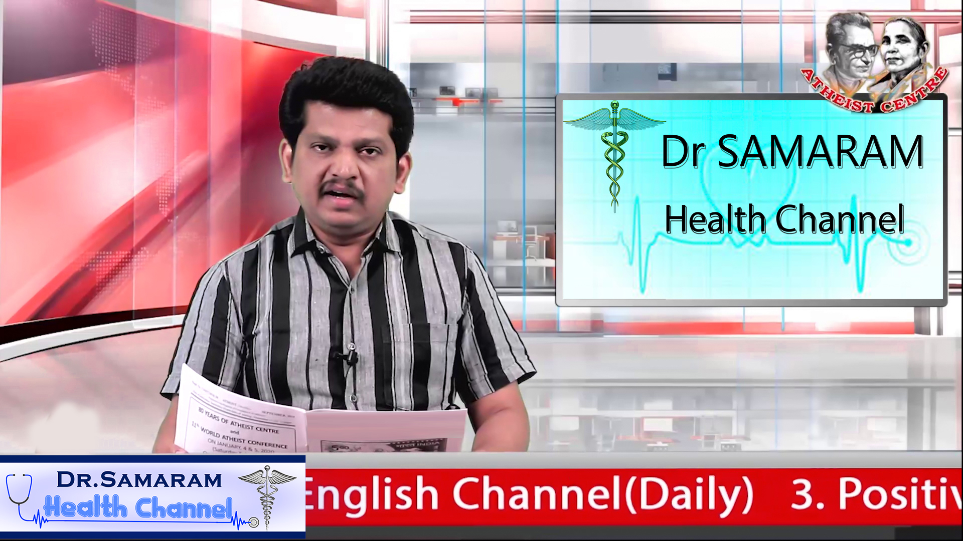 Vasavya Health Care Dr Samaram Health Channel
