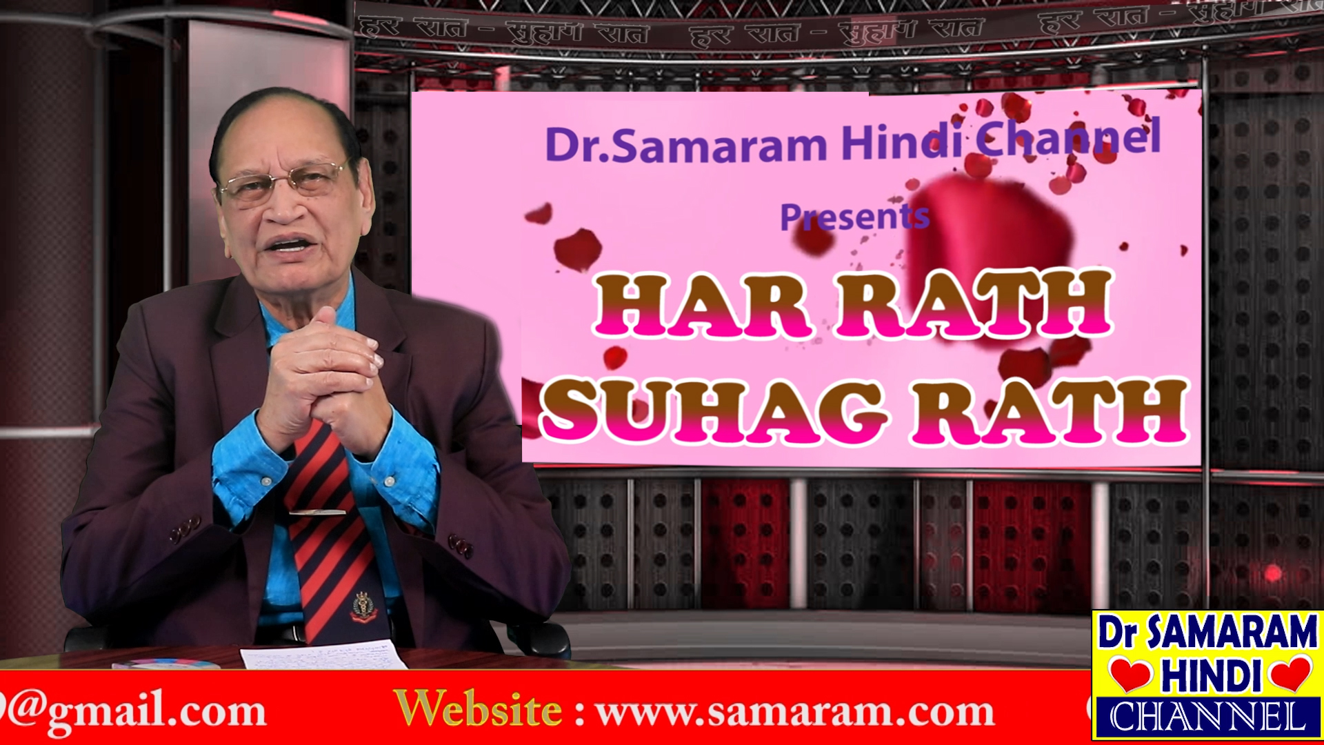 Dr Samaram Hindi Channel